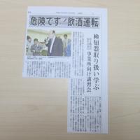3月28日岩手日日新聞 朝刊